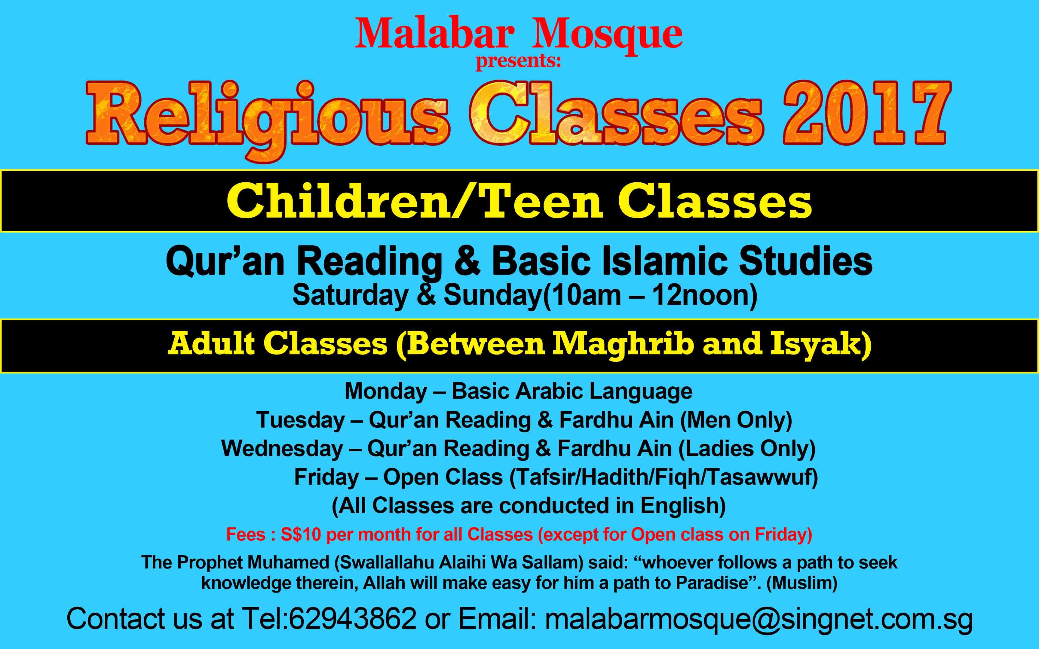 religious-classes-2017