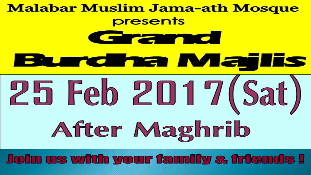 Gnd Burdha 15 Feb 17
