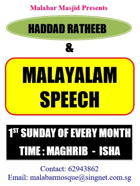 malayalam speech